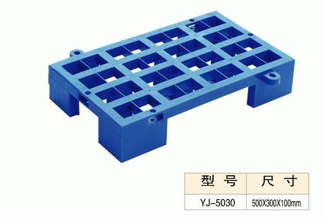 YJ5030组合式垫仓板