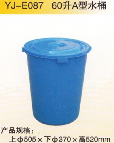 60升A型水桶