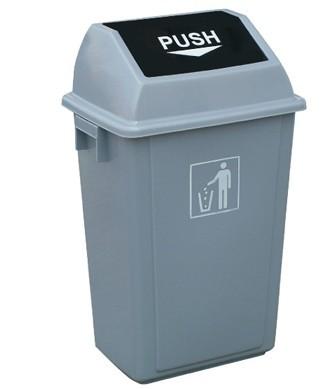 弹盖垃圾桶(20升)