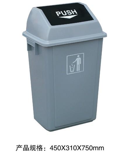 A007 弹盖垃圾桶(55升)