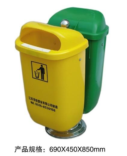 A018 挂壁式垃极桶