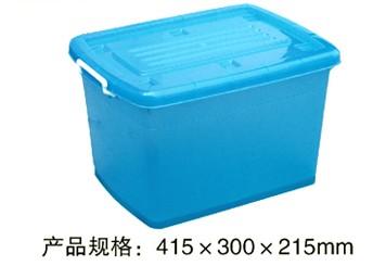 4#整理箱20升