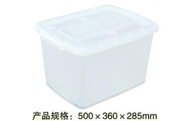 3#整理箱40升