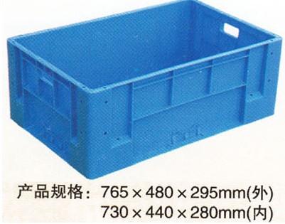 1#A型物流箱