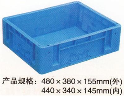 3#A型物流箱