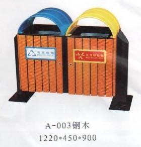 003钢木垃圾桶