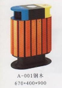 001钢木垃圾桶
