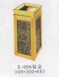 006钛金垃圾桶